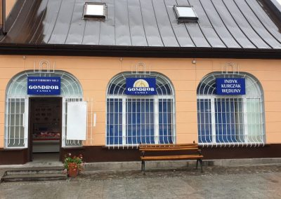 Store No. 1 – ul. Sobieskiego 9 - Nowy Sącz